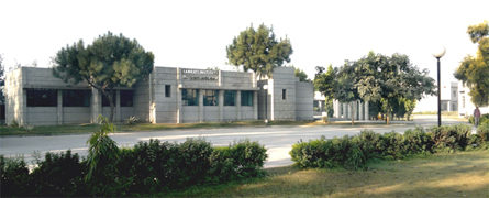 Ramrati Institute Of Technology (RRI) Saharanpur