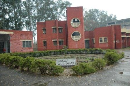 Central Institute Of Hand Tools Jalandhar Jalandhar