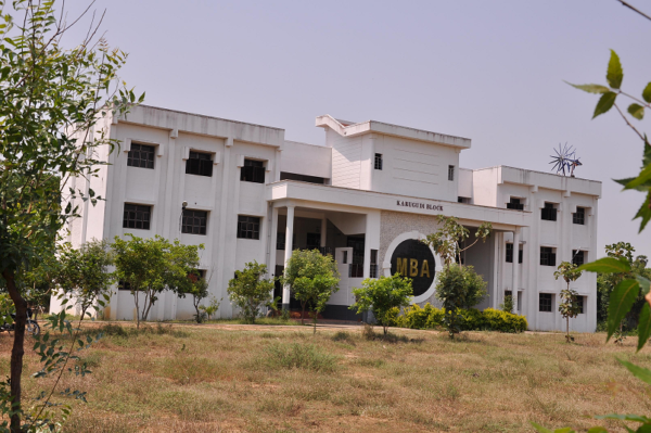 A.v.c.college Of Engineering (AVCC) Nagapattinam