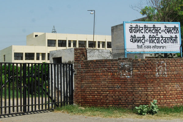 Govt.institue Of Textile Chemistry And Knitting Tech.,ludhiana Ludhiana