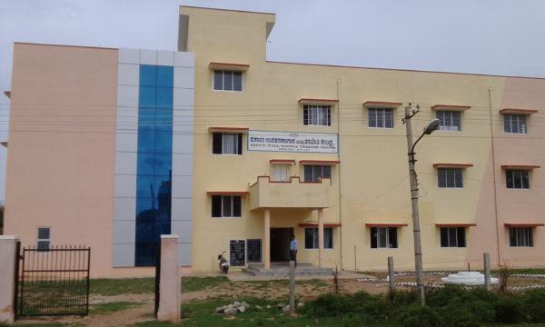Governement Tool Room & Training Centre -gundlupet Chamarajnagar
