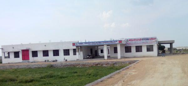 Shri Tirupati Balaji Polytecnic College Kota