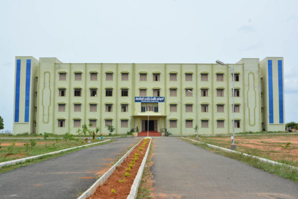 Fee Structure of Government Polytechnic College Madurai