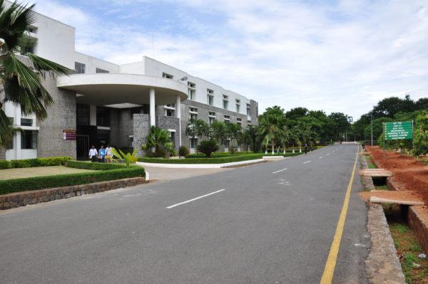 Bannari Amman Institute Of Technology Erode