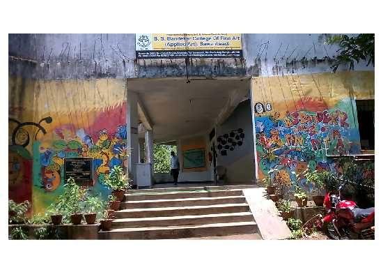 B. S. Bandekar College Of Fine Art,( Applied Art). Sindhudurg