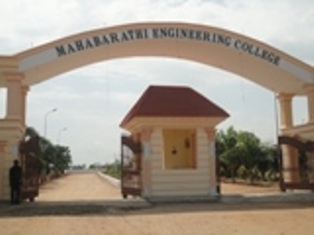 Maha Barathi Engineering College Viluppuram
