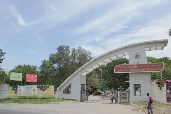 Coimbatore Institute Of Technology (CIT) Coimbatore
