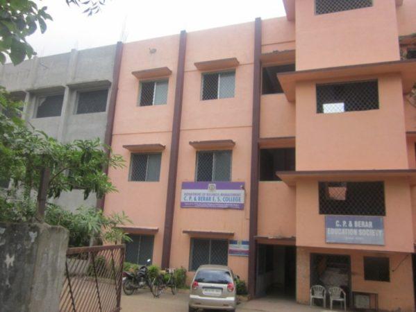 Department Of Business Management Advance Studies & Research, C. P. & Berar E. S. College, Nagpur. (MBACPBC) Nagpur