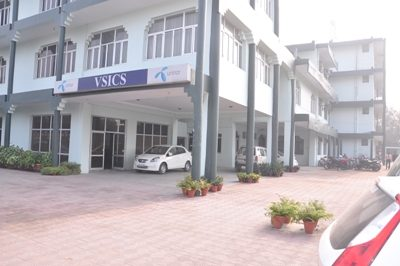 Dr. Virendra Swarup Institute Of Computer Studies (VSICS) Kanpur