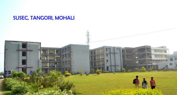 Sus Engineering College Nagaur