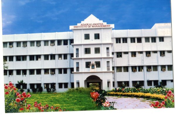 Adaikalamatha Institute Of Management (AIM) Thanjavur
