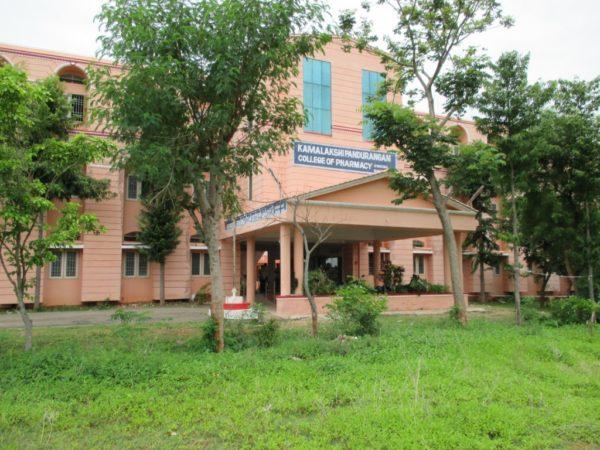 Kamalakshi Pandurangan College Of Pharmacy Tiruvannamalai