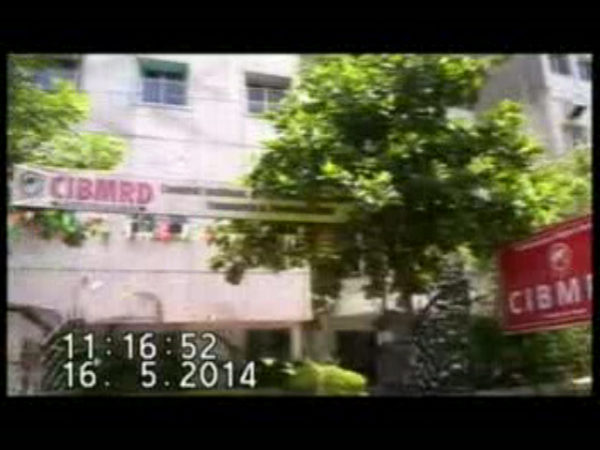 Central Institute Of Business Management Research And Development (CIBMRD) Nagpur