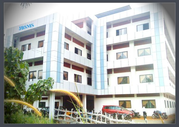 Jaibharath Arts & Science College Ernakulam