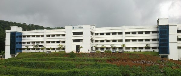 Cochin Institute Of Science And Technology Ernakulam