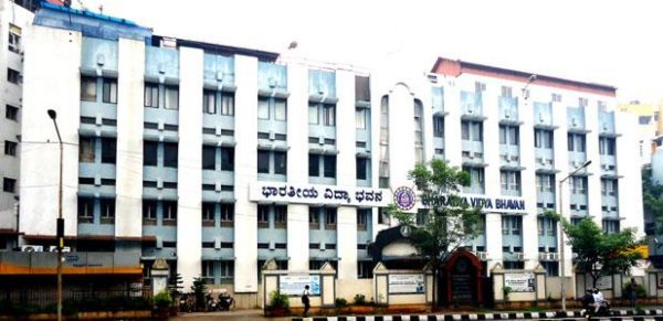 M P Birla Institute Of Management Associate Bharatiya Vidya Bhavan (MPBIM) Bangalore