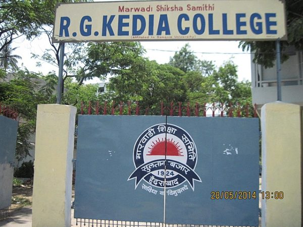 Ramnath Guljarilal Kedia College Of Commerce Hyderabad