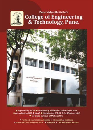 Pune Vidyarthi Grihas College Of Engineering And Technology (PVGCOET) Pune