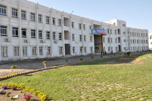 Sakshi Institute Of Technology And Management (SITM) Guna