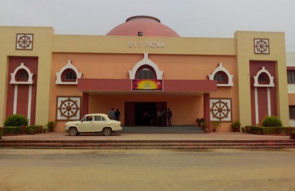 Birla Institute Of Technology, Patna Patna
