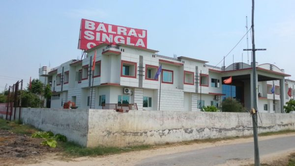 Balraj Singla Educational Societys Group Of Institutions (BSESS) Patiala