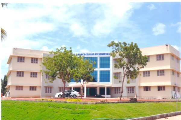 Stella Mary's College Of Engineering Kanyakumari