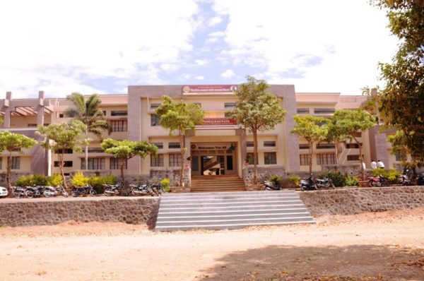 Adhalrao Patil Institute Of Management And Research (APIMR) Pune