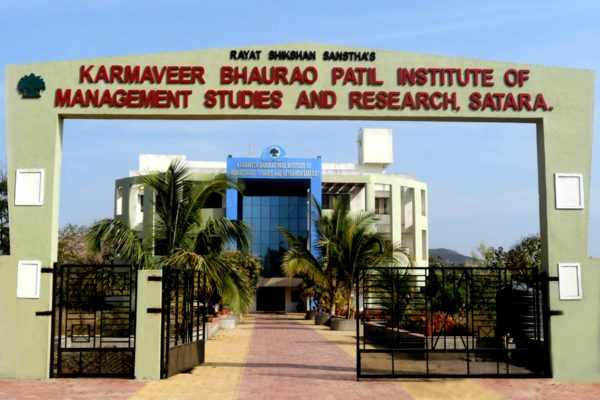 Kbp Institute Of Management Studies And Research, Satara (KBPIMSR) Satara