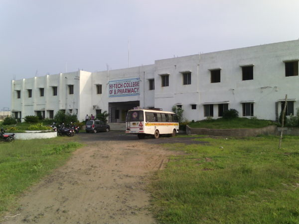 Hi-tech College Of Pharmacy Chandrapur -Admissions 2019