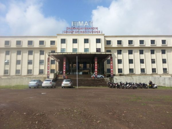 Dhananjay Mahadik Group Of Institutions Kolhapur