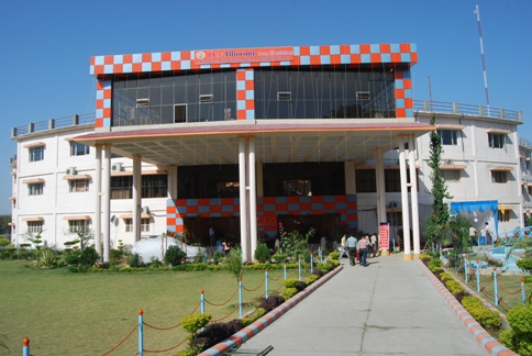Dev Bhoomi Institute Of Technology (DBIT) Dehradun