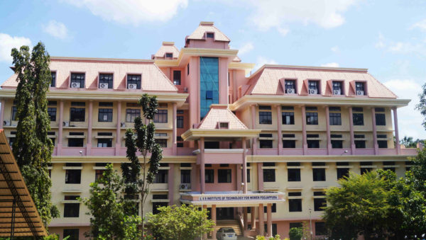 Lbs Institute Of Technology For Women, Poojappura (LBSITW) Thiruvananthapuram