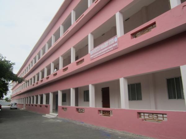 Rvs Institute Of Management Studies (RVSIM) Coimbatore