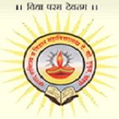 Arts Commerce Science College Tukum logo