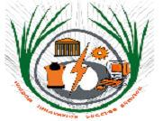 Arulmurugan College of Engineering logo