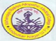 Mahamaya Rajkiya Allopathic Medical College logo