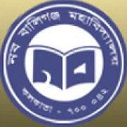 Naba Ballygunge Mahavidyalaya logo