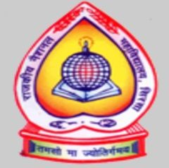 Government National college logo