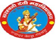 Saraswati Devi Mahavidyalaya Nandapar logo
