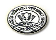 Sarojini Naidu College for Women, Kolkata logo