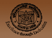 Sudhiranjan Lahiri Mahavidyalaya logo