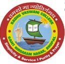 Sadhu Waswani College Bairagarh logo