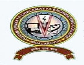 Bonam Venkata Chalamayya Engineering College logo