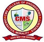 CMS College of Engineering logo
