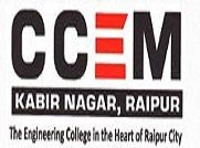 Central College of Engineering and Management logo