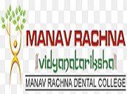 Manav Rachna Dental College logo