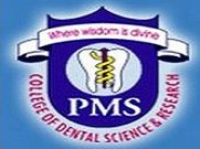 PMS College of Dental Science and Research logo