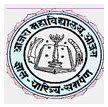 Ajara Mahavidyalaya logo