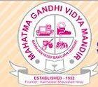MGVs Samajshree Prashantdada Hiray College of Hotel Management and Catering Technology Panchavati logo