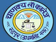 Chanakya Law College Rudrapur logo